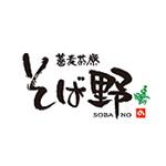 sobano_logo