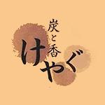 sumitokou-keyagu_logo