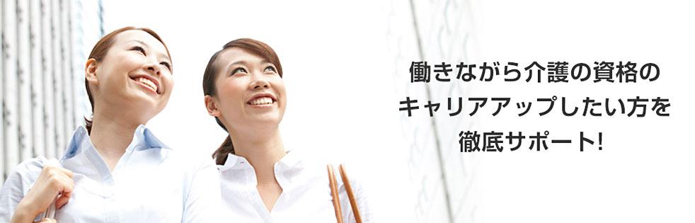 tohoku-fukushi_-feature07