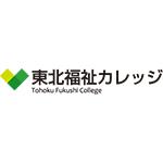 tohoku-fukushi_logo