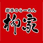 yanagiya_logo