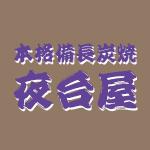 yataiya_logo
