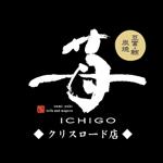 ichigo-crossroads_logo
