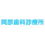 okabe-sika_logo