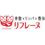 reflene_logo