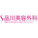shinagawa-biyougeka_logo