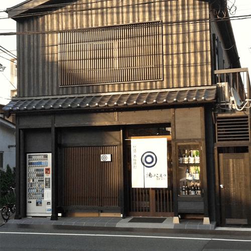 sake-no-komatsu-feature02