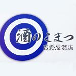sake-no-komatsu_logo