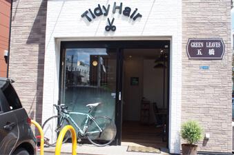 tidy-hair-img03