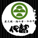 iseya_logo