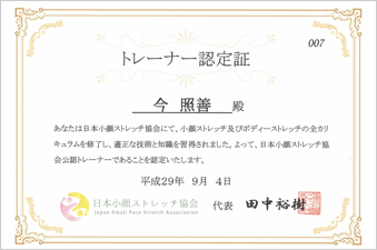kon-seitai_img08