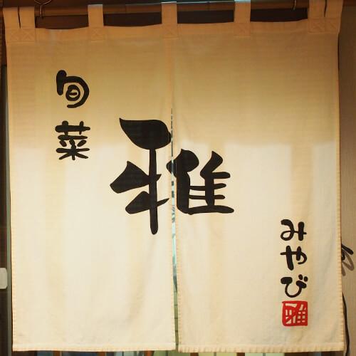 miyabi_feature02