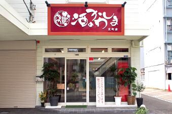 sake-no-kawashima_img02