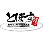 topos_logo