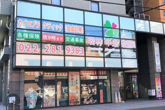 wakabayashi-seikotu_img01
