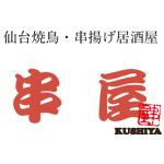 kushiya_logo