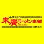 suehiro-ra-men_logo