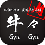 gyugyu_logo02