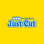 justcut