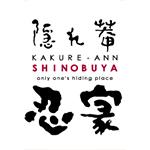 shinobuya_sendai