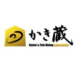 kakigura_logo