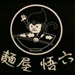 goroku_logo