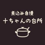 jyu-chan_logo