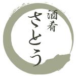 satou_logo