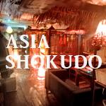 asia_shokudo_logo