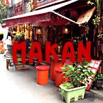 makan_logo