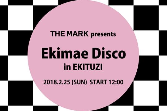 mark_sendaieki_img06