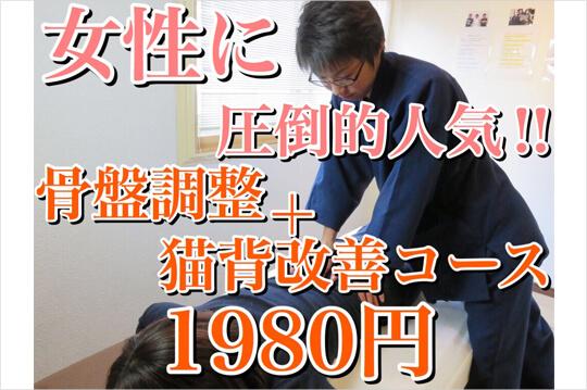 asahi_img01