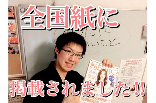 asahi_img03