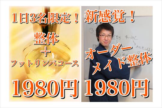 asahi_img05