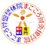magokorokotubann_logo