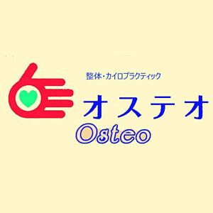 osteo_logo