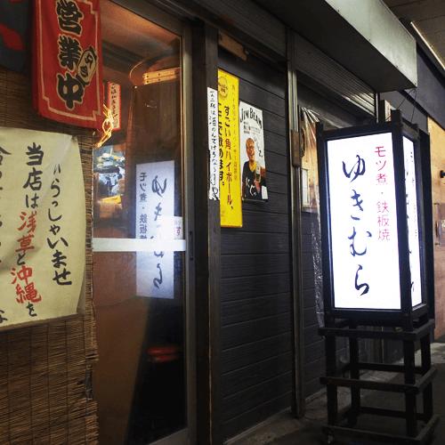 yukimura_feature02