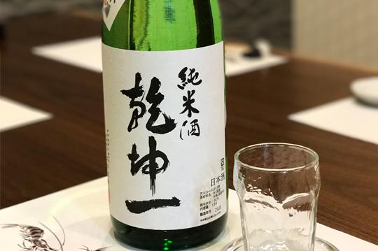 sushi_wakou_img03