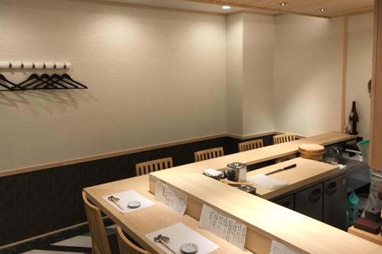 sushi_wakou_img04