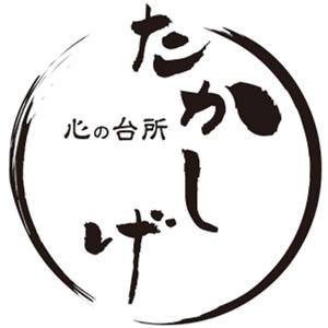 takashige_logo