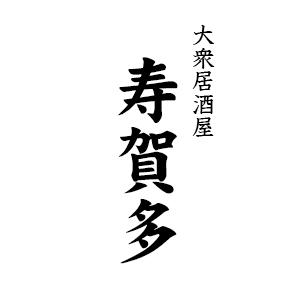 sugata_logo