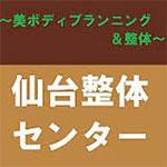 sendai_manipulative_logo