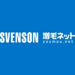 svenson_logo
