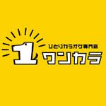 1kara_logo