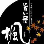 kaede_logo