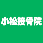 komatu_logo