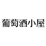 budoushugoya_logo