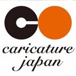 caricature_japan_logo