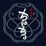 chocho_logo
