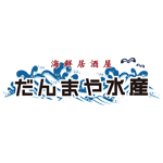 danmaya_logo